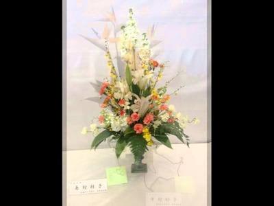 Ikebana- Japanese Art Of Flower Arrangement