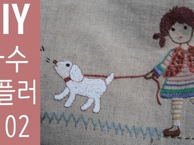 자수 샘플러 만들기 #02│Hand Embroidery Sampler│DIY Craft Tutorial
