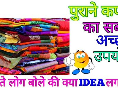 Best use of cloth | web gallery of art | diy art and craft | sewing projects | stitching templates