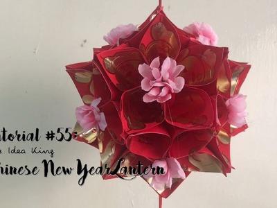 How to DIY Chinese New Year Lantern? 新年紅包燈籠製作  The Idea King Tutorial #55