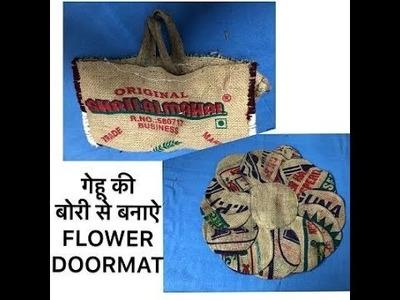 HOW TO MAKE FLOWER DOOR MAT
