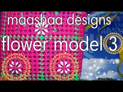 How to make flower model 3