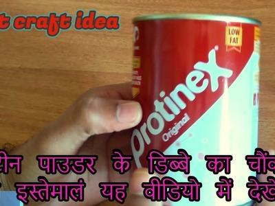Waste bottle reuse ideas diy|best crafts with waste bottle|recycle waste bottle|-advancekala 5