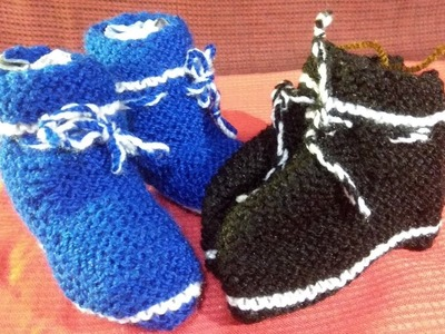 How to Knit Cute Baby Booties.Socks  | Simple and Easy | In Hindi