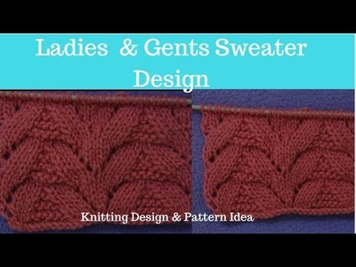 Knitting Pattern Design for ladies cardigan sweater || gents Sweater || in Hindi.