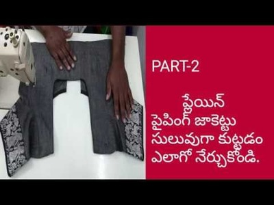 PART2 : HOW TO STICH THE PLAIN BLOUSE IN TELUGU.