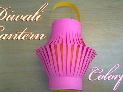 Diwali Lantern | How To Make A Colorful Diwali Lantern | Diwali Craft | DIY Diwali Lantern