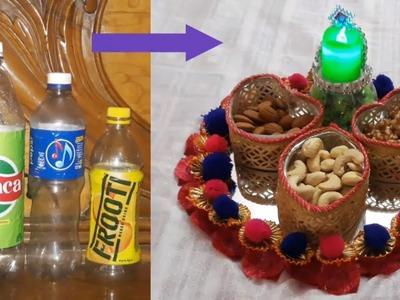 Diy diwali  dry fruit packings  waste bottle craft DIY dry fruit tray decoration ideas  kk45