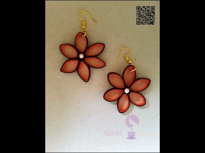 Flower Quilling Earrings | Easy Paper Quilled Flower Earrings