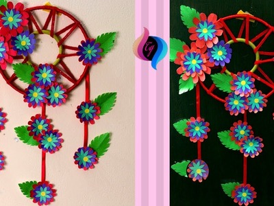 How to make wall hanging out of paper and bangles - Wall hanging ideas with paper - Paper crafts