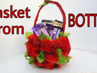 Paper Rose Gift Basket from Plastic Bottle    Valentine's Gift Ideas    The Blue Sea Art