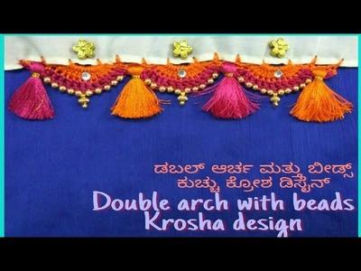 Double arch with beads krosha design.ಡಬಲ್ ಆರ್ಚ ಮತ್ತು ಬೀಡ್ಸ್ ಕುಚ್ಚು ಕ್ರೋಶ ಡಿಸೈನ್