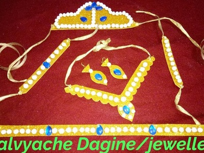 Makarsankranti Special Halwyache Dagine | Handmade Jewellery foam sheet DIY