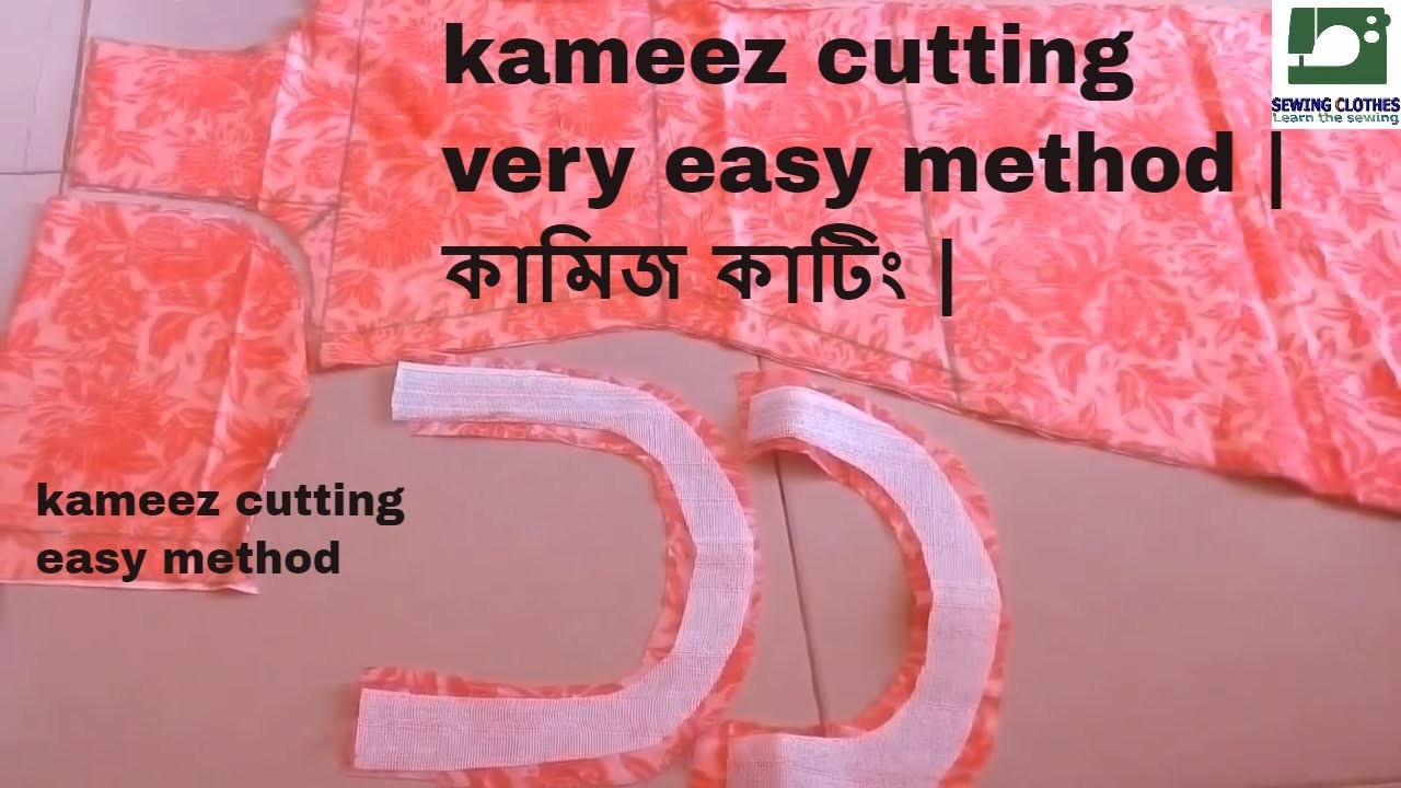 Salwars kameez cutting and stitching by Sewing Clothes