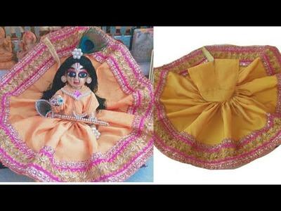 DIY| pleated dress for bal gopal | बाल गोपाल जी की घेरेवाली पोशाक | very easy and step by step