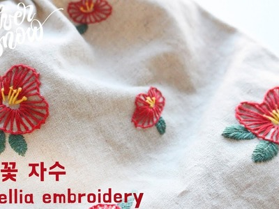 [프랑스 자수] 동백꽃 자수 camellia hand embroidery. 겨울자수, 꽃자수. winter tutorial