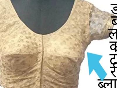 Diy-Double katory blouse pharma cutting video 30size