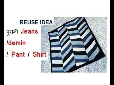 Recycle old jeans.demin.pant.shirt to make floor mat, door mat,area rug,table mat