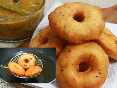 Trick to make perfect medu vada || hotel style crispy medu vada