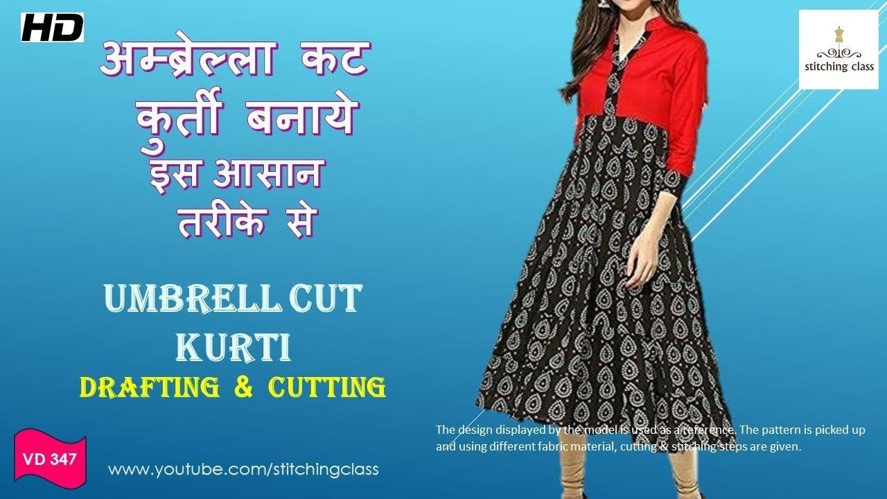 Umbrella cut kurti  Suit  Kameez Cutting, umbrella dress