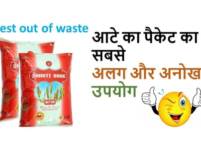 "Best out of waste ""Atta Packets.Polythenes""
