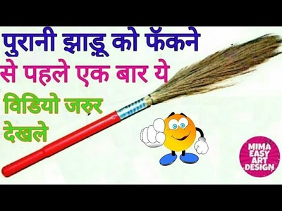 Best out of waste Broom craft idea |diy art and craft |Web gallery of art |cool craft idea |diy arts