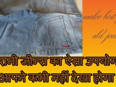 Diy organiser from old jeans-[recycle] -|hindi|
