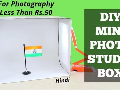 DIY Photo Light Box For Photography Less Than Rs.50 | Hindi
