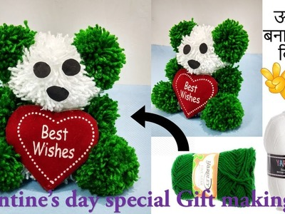 How to make Woolen Teddy Bear | valentine day special Gift | best craft 2018