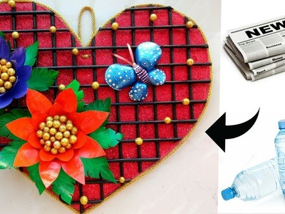 DIY Heart Wall hanging with Newspaper and Plastic bottle