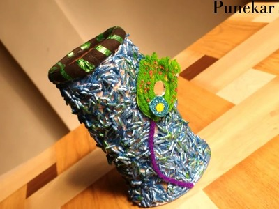 DIY- How To make fancy vase from old bottle | Flower pot | Best Out of waste | by Punekar Sneha.