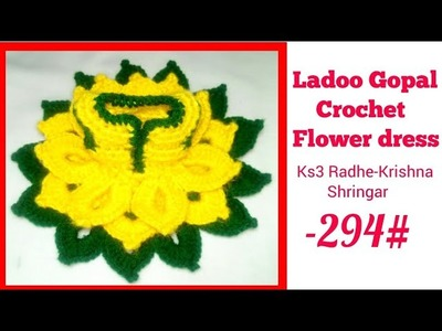 How to make Beautiful crochet dress. poshak for Ladoo Gopal. Bal Gopal. Kanha ji | Flower dress