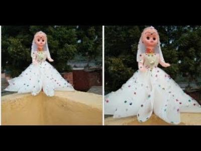 How to make decorate doll in fancy design. गुड़िया को सजाने का खूबसूरत फैंसी डिजाइन