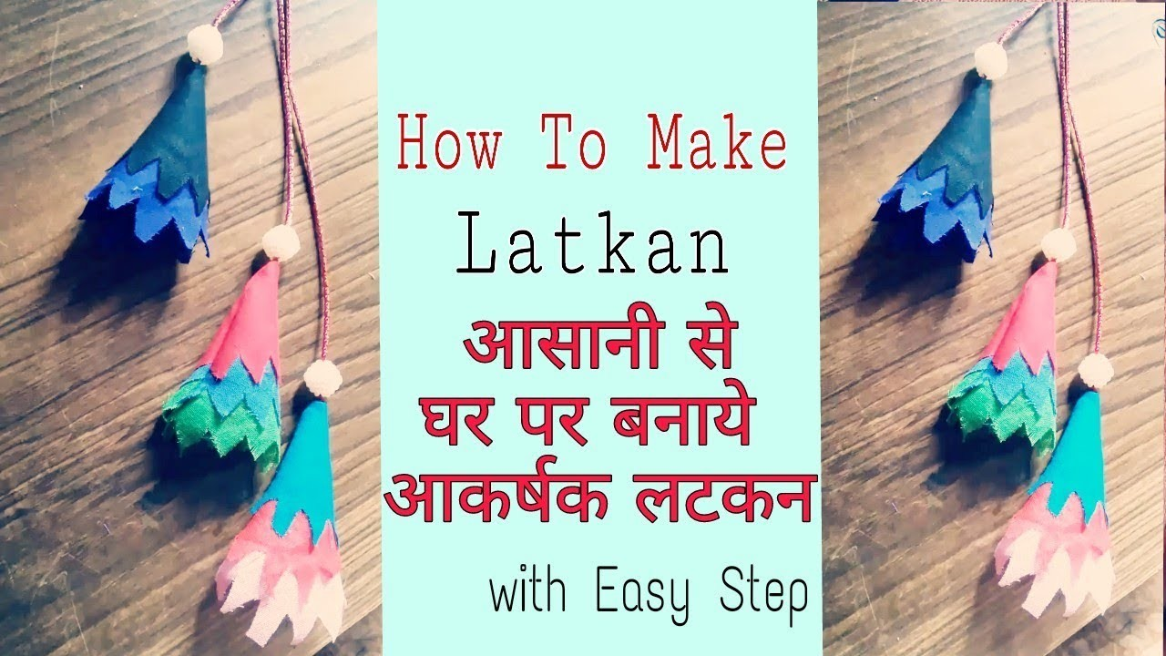 How to Make latkan For Lehanga|Blouse|Suit|घर पर बनाये आकर्षक लटकन |Fabric Latkan with Easy Step
