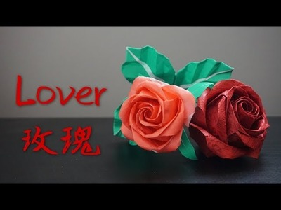 [Hello Malinda] Origami Tutorial: Valentine's Day Special: Lover Rose (Zhang Anan)