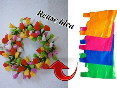Reuse idea with plastic carry bags | Best out of waste | 2 DIY ideas