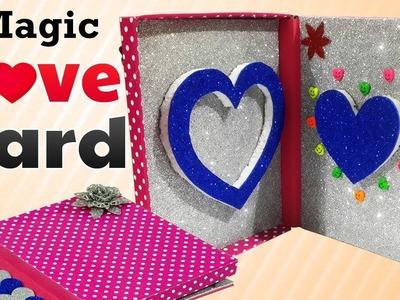 बनायें ऐसा  Magic Valentine Card जिससे सब हो जाएँ हैरान !  Best Out Of Waste Handmade Card