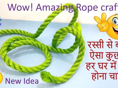 Best out of waste rope craft ideas  | Best art and craft | new ideas