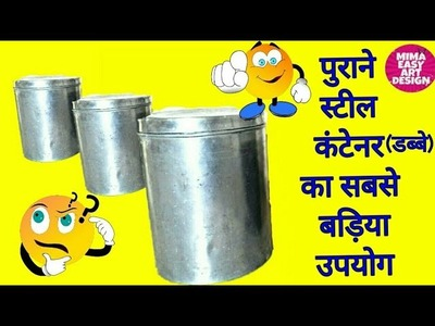 Best use of waste steel container reuse idea |diy art and craft |Web gallery of art |cool craft idea