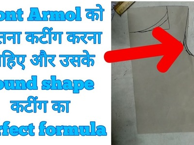 Blouse and dress front armol perfect cutting formula in Hindi  DIY 