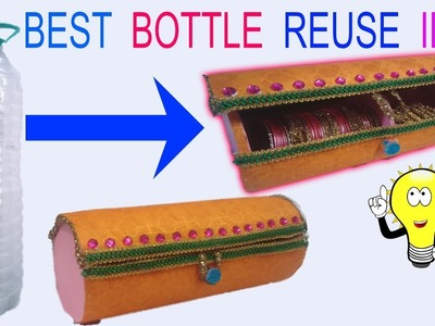 Easy best out of waste idea| plastic bottle bangle box| recycled craft| skill utopia
