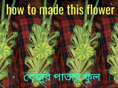 Flower of Date palm !   How to made very easy.!   Indian art!