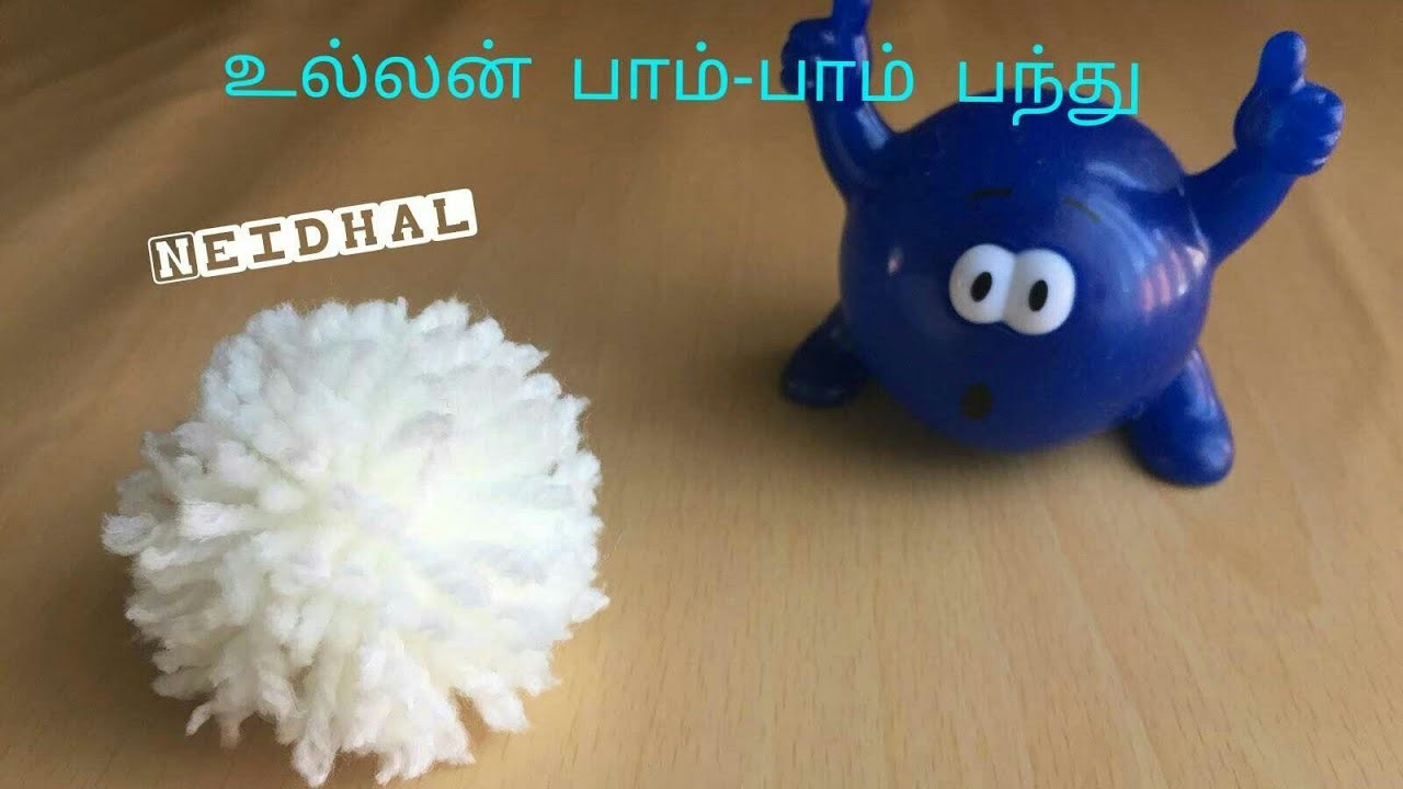 How to Make a Yarn Pom Poms in Tamil