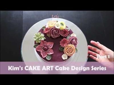 Kim's CAKE ART Cake Design Series 1 (Part 1.2) │ Korean Buttercream Flower