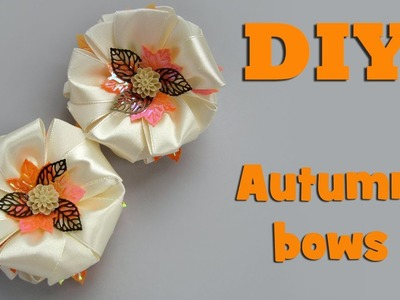 DIY autumn bows. Kanzashi tutorial