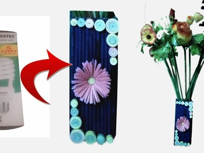 Make flower vase with waste things. Newspaper Craft. DIY flower pot
