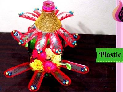 Plastic bottle flower craft ideas - Plastic bottle flower vases making - Plastic bottle recycling