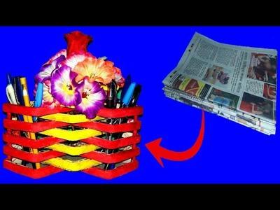 Unique Design Newspaper Pen Stand.Flower Vase◆DIY Recycled Waste Material Craft◆Reuse Old Newspaper