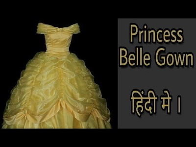 How to stitch PRINCESS BELLE GOWN ( Hindi Narration )