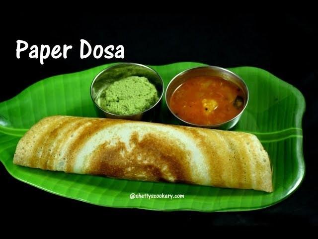 Paper dosa recipe   How to make paper dosa   Hotel style Paper Dosa